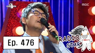 [RADIO STAR] 라디오스타 - Lee Seung-chul sung 'Diary' 20160504
