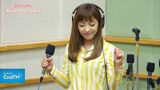 루나(Luna) 'Free Somebody' 라이브 LIVE / 160607[슈퍼주니어의 키스 더 라디오]
