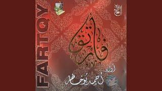 Ya Eid