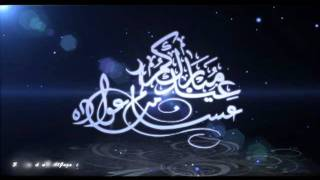 AID MUBAREK- عيدكم  مبارك