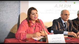 Création de l'Amicale Marocaine des préparateurs mentaux