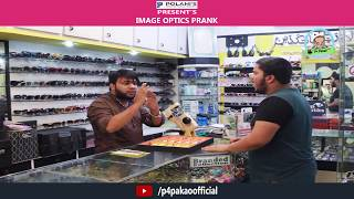 | Image Optics Prank | By Nadir Ali In | P4 Pakao | 2018 width=