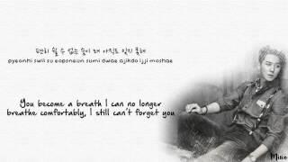 Pricked(사랑가시) - Mino & Taehyun Lyrics (HAN/ROM/ENG)