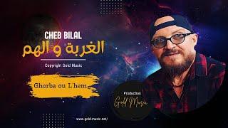 Cheb Bilal // Lghorba We Lhem width=