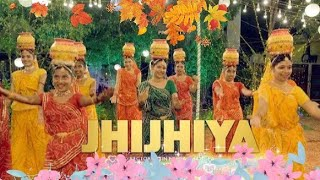 Jhijhiya Bhojpuri/ maithali festival cultural song with English lyrics