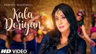 Kaala Dooriyan - Dekh Magar Pyaar Se _ Humaima Malik and Amna Illyas width=