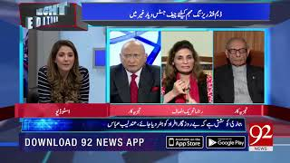 PM Imran Khan will give detail of 100 days after two days: Shazia Zeeshan| 25 Nov 2018