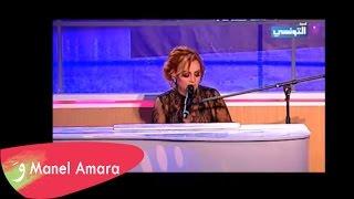 Manel Amara - Boukhoukhou live piano