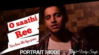 Tere bina bhi kya jeena O saathi re Prem Rog by vicky singh Whatsapp status video WSV Full HD