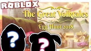 ROBLOX EGG HUNT 2018 OFFICIAL NEWS + MYSTERY EGGS