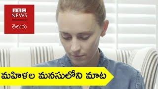 Tech Designs | Women | Gender | Pink | BBC Telugu Click - BBC News Telugu
