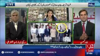 Bakhabar Subh - 27-10-2016 - 92NewsHD