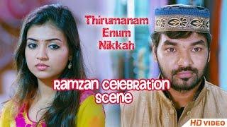Thirumanam Ennum Nikkah Tamil Movie - Ramzan Celebration Scene width=
