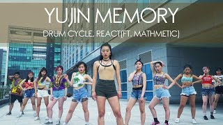 YUJIN MEMORY | DRUM CYCLE, REACT(ft.MATHMETIC) | GRVTY FILMS