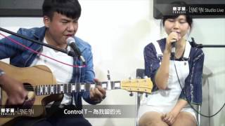 Line in Studio Live :Control T-為我留的光