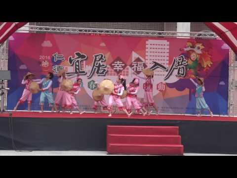 客家農村文化舞曲社區表演