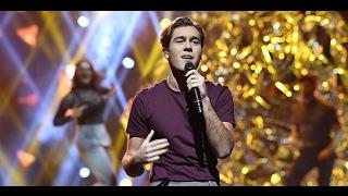 Benjamin Ingrosso - Good Lovin´ / Melodifestivalen delfinal 2 Malmö