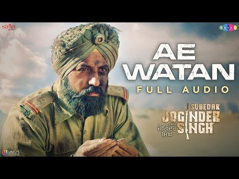 AE WATAN LYRICS - Krishna Beura | Subedar Joginder Singh Desh Bhakti Song
