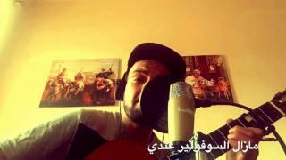 Cheb Hasni - Mazal Souvenir andi ( guitar cover ) الشاب حسني - مازال السوفونير عندي