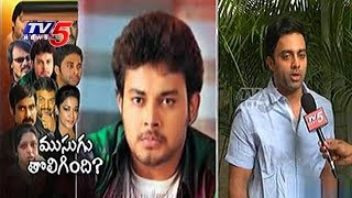 Tollywood Drug Bust : Navdeep Face To Face | TV5 News