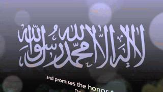 Ya Shabab Qad Anab [English Translation]