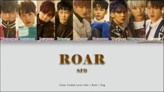 SF9 (에스에프나인) - ROAR (부르릉) [color coded lyrics han | rom | eng]
