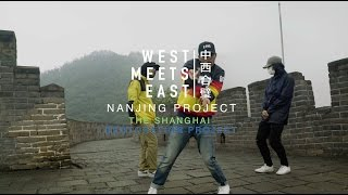 Quick Style -  Nanjing Road East (Instrumental) Freestyle