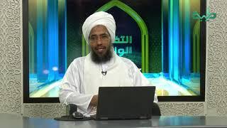 فتاوى | هل اختلاف روايات القرآن يشابه اختلاف كتب الكتاب المقدس