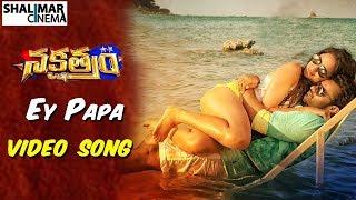 Nakshatram Movie || Ey Papa Video Song || Sundeep Kishan, Regina Cassandra || Shalimarcinema