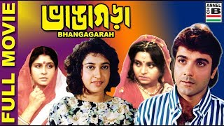 Charulata Bengali Full Movie 2015 rituporna sengupta width=