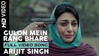 Gulon Mein Rang Bhare   Arijit Singh   Haider   Vishal Bhardwaj