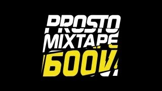 VNM, Marysia Starosta - Jednorazowo Prosto Remix