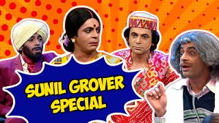 Sunil Grover Special   Dr.Gulati, Rinku Devi, Siddhu Paji and many more   The Kapil Sharma Show width=