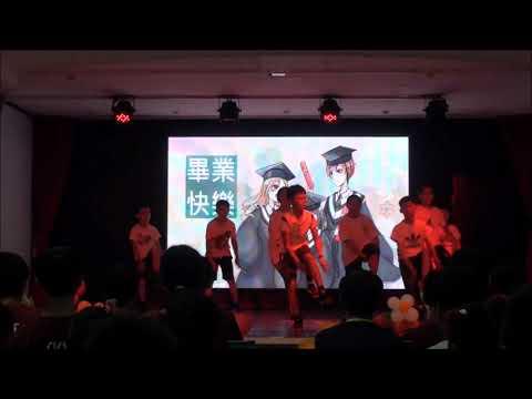 108下畢業典禮 五甲表演舞蹈朗讀