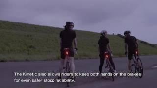 Rapid X2 Kinetic - Part 2 | CatEye Bicycle Electronics