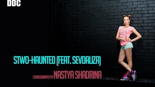 Stwo–Haunted (feat. Sevdaliza) choreography by Nastya Shadrina | Talant Center DDC