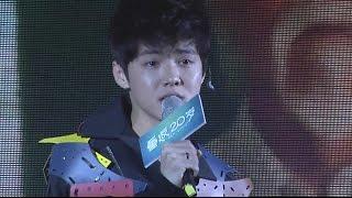141201 Luhan - 我们的明天 (Our Tomorrow) LIVE