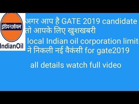 Download thumbnail for Indian oil corporation limited new