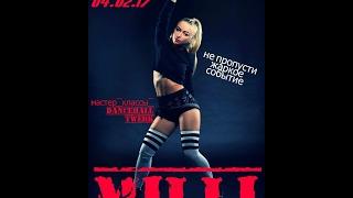 No Limit crew|Милана Чупаева|Twerk|Round2Crew feat. Sage The Gemini - Booty Had Me Like Woah (Remix)