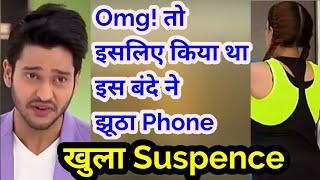 Omg! खुला Suspence इसलिए किया था झूठा Phone Taarak Mehta... Chashma latest News 2017