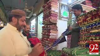 Simple yet significant piece of cloth increases its demand in the month of ramazan| 22 May 2018
