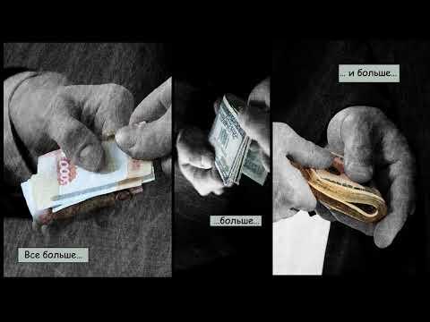 Международный молодежный конкурс социальной антикоррупционной рекламы