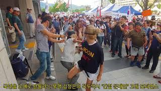 국민을 김정은의 노예로 전락시키려는 꼭두각시 문재인 퍼포먼스 (서북청년단 정함철)