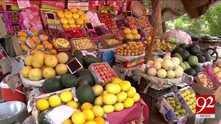 Most Favorite fruits to eat in the summer | 14 July 2018 | 92NewsHD