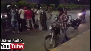 New Race Fully Fight Between Babu 70 Team vs Karachi Boys Full Video By[Ustad Bali X]
