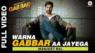 Warna Gabbar Aa Jayega Full Video - Gabbar Is Back | Askhay Kumar | Manj Musik width=