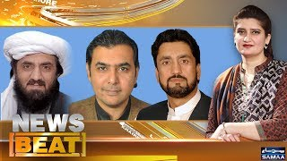 Wazir e azam imran Khan   News Beat   Paras Jahanzeb   SAMAA TV   17 August 2018 width=
