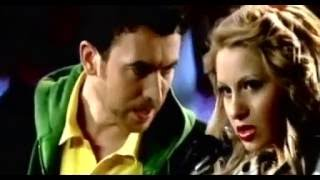 Papa Junior feat. Moni-K - Cine