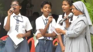 Aarti Prabhu Teri, Aarti Mahaan (आरती प्रभु तेरी, आरती महान)