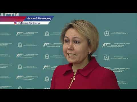 Центр занятости в Сергаче открылся после обновления (видеосюжет от 16.12.2020)